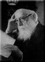 """הרב איסר יהודה אונטרמן זצ""""ל"""
