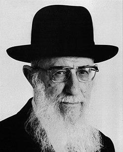 """הרב חיים דוד הלוי זצ""""ל"""