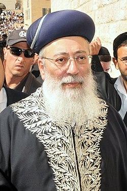 """הרב שלמה משה עמאר שליט""""א"""